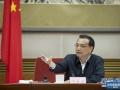 李克强主持召开新一届国家能源委员会首次会议