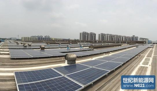 华为组串光伏逆变器助力美的集团8mw屋顶太阳能电站并网