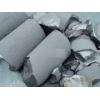 长期采购多晶硅/单晶头尾料/重掺硅料/各种边皮废料寻找合作