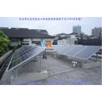 泰联家用别墅5KW太阳能光伏分布式并网发电系统