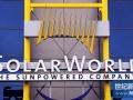 【爆料】SolarWorld将发起欧盟二次光伏双反