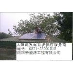 上海太阳能并网发电