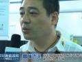 世纪新能源网专访晶福源电子副总经理苏镭先生 (2464播放)