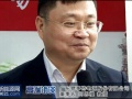 世纪新能源网专访广东易事特电源股份有限公司董事长何思模教授 (13862播放)