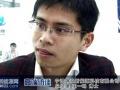 世纪新能源网专访宁波锦浪新能源科技有限公司总经理王一鸣博士 (9030播放)