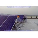 太阳能发电系统分布式光伏发电居民屋顶发电站