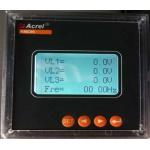 AMC963E3通信基站电源监控解决方案