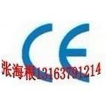 电芯UL认证 深圳