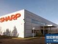 夏普将退出欧洲太阳能发电事业