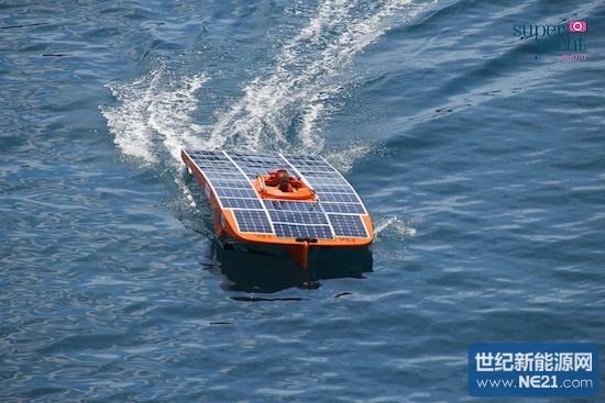 首届蒙特卡洛杯(Solar1)太阳能动力艇赛摩纳哥开赛
