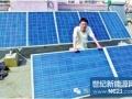 【专访】中国私人光伏电站第一人:去衙门办事的奇葩辛酸史
