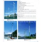 优质太阳能路灯,户外照明,专业生产厂家