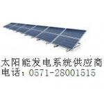 分布式太阳能发电