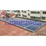 家庭斜面瓦屋顶光伏支架系统