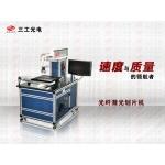 光纤激光划片机