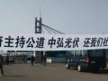 """中弘光伏宣布""""破产""""并遣散全部员工"""