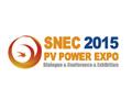 全球最具影响力的国际化、专业化、规模化的光伏盛会 SNEC第九届(2015)国际太阳能产业及光伏工程(上海)展览会暨论坛 开幕在即