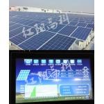 分布式电站,太阳能发电,太阳能发电系统