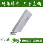 腾岛绿电新款太阳能一体化路灯系统