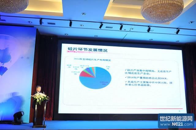 "TV莱茵""质胜中国""2015年国内第一个光伏行业盛"