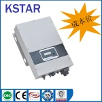 太阳能光伏逆变器 1.5KW小功率逆变器 组串式 单路