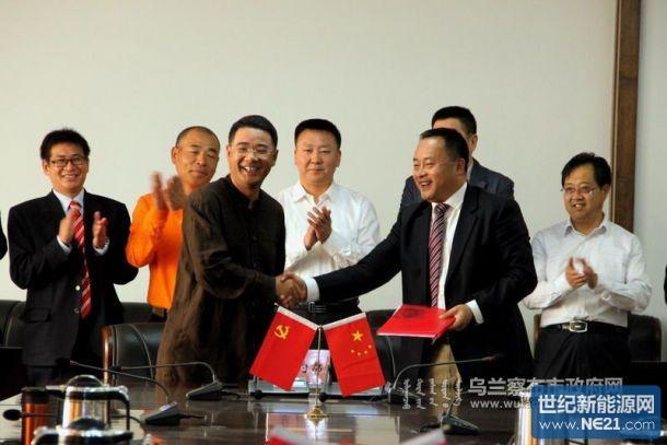 天津滨海与乌兰察布市签订200亿太阳能光热发电项目