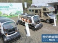汉能薄膜发电太阳能全工作用电餐车