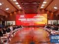 汉能全球光伏应用集团与沃而丰签订200MW分布式电站协议