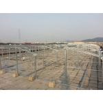 平面屋顶压载式支架系统 光伏支架