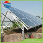 太阳能地面支架,光伏支架,铝合金支架