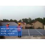 泰联河南周口太康12KW家庭屋顶分布式太阳能光伏发电项目