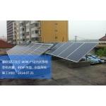 泰联河南周口沈丘4KW家庭屋顶分布式太阳能光伏发电系统