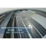 泰联河南-湖北咸宁5.9MW工厂彩钢瓦光伏发电项目工程案例