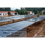 泰联河南-安徽六安金寨叶集镇60KW分布式光伏发电扶贫项目