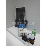 家用光伏发电照明小系统