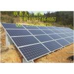 多晶太阳能电池板 太阳能光伏组件
