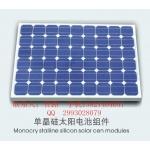 单晶太阳能电池板 太阳能光伏组件