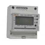 DDSY1352-NK  DTSY1352-NK内控预付费表