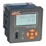 AEM96 AEM42嵌入式安装电能计量装置