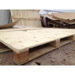 光伏太阳能组件木托盘