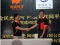 """中国版Solarcity""""全民光伏PV Plus""""获A轮融资"""