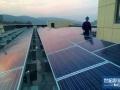 首个中国银行系统分布式光伏发电项目建成