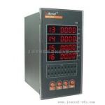 嵌入式多回路光伏直流柜采集装置AGF-D16