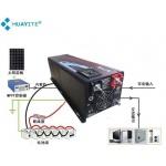 太阳能风能离网逆变控制充电一体机/内置MPPT/光伏系统