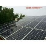 晶硅太阳能组价生产厂家