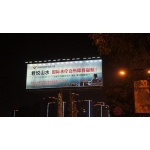 高速太阳能户外广告牌照明