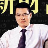 孙建平 国泰君安研究所副所长