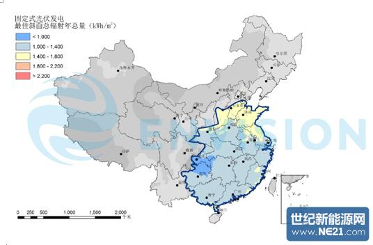 """阿波罗评级发布""""2016年中国光伏投资价值地图"""""""