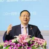 吕锦标 保利协鑫副总裁