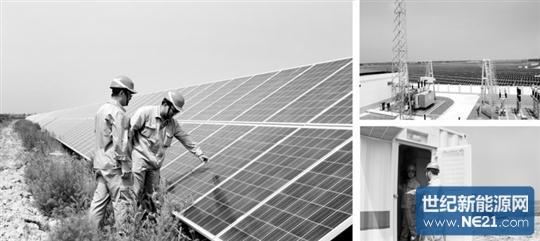 7月19日,东北电力开发公司工作人员在康平县二牛所口镇2×40MW光伏发电站检查太阳能电池板。这是辽宁省第一大光伏发电站,总投资7.7亿元。近年来,康平县充分利用风力和光伏发电资源,大力发展清洁能源产业,并提出建设清洁能源大县目标,促进地方经济绿色发展。